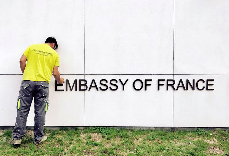 Graphenstone renovation of the Embassy of France at Washington D.C.